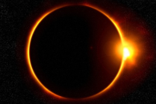 Solar Eclipse Coupons & Promo Codes